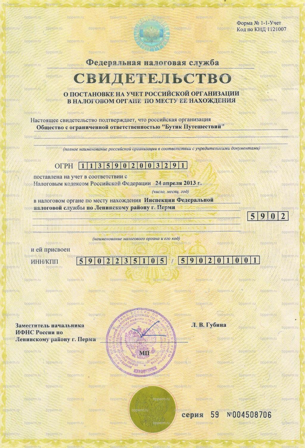 Партнеры и дилеры мидл по всей россии представительства и