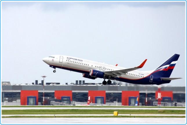 Самолет в Болгарию