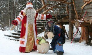 ЗИМНИЙ ЭКСПРЕСС «В гости к Деду Морозу и Кикиморе Вятской»