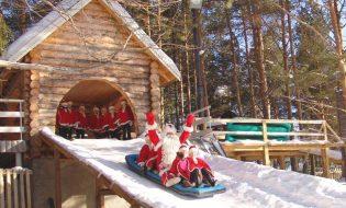 ЗИМНИЙ ЭКСПРЕСС «В гости к Деду Морозу и Кикиморе Вятской» ('эконом)