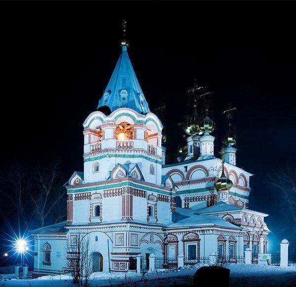 «От Строгановых до Романовых» (Усолье — Соликамск — Чердынь — Ныроб)